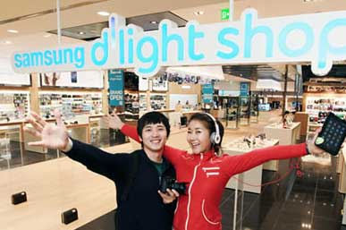Samsung-d-light-shop