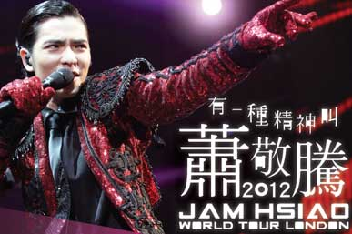 Jam-Hsiao-World-Tour-London-2012