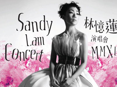 Sandy Lam in Apollo London